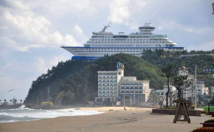 The Sun Cruise Resort and Yacht, en Corea del Sur